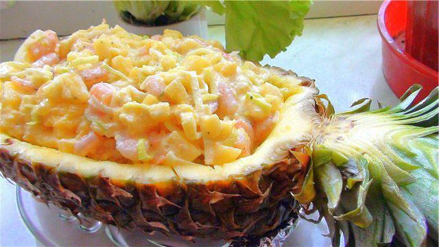 Салаты из ананаса на день рождения простые и вкусные рецепты